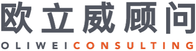 Oliwei Consulting Logo Normal